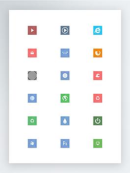 扁平化meto風格常用app圖標