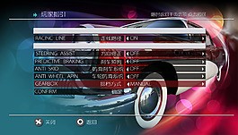 經典賽車PSP游戲界面