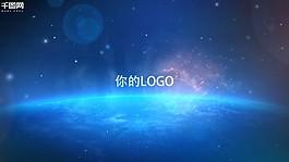 藍色宇宙星空科技logo標志展示Pr模板