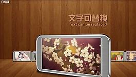 PR相冊手機式展示模板