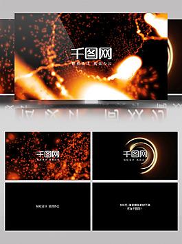 PR模板企業產品介紹快閃宣傳展示