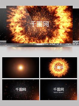 PR火焰星火粒子震撼LOGO模板