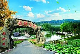 园林美丽景色效果图设计