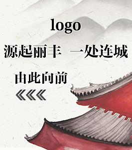 中國風古典導視牌