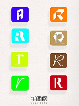 注冊商標R元素創意字母素材圖案裝飾集合