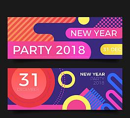 2018孟菲斯新年橫幅