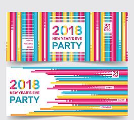 彩色條紋新年橫幅