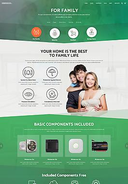 綠色的企業監控設備安防系統網站之攝像詳情
