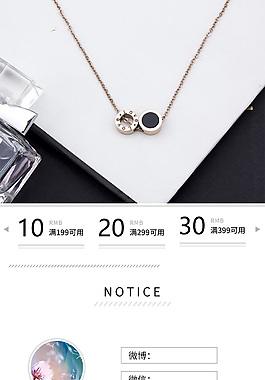 簡約韓范移動端韓國飾品首飾類手機模板