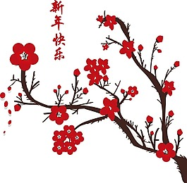 手繪新年快樂PNG元素