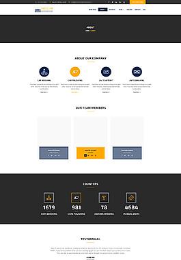 企業科技商務電子網站之公司簡介