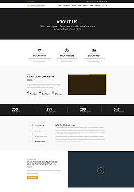 企業工業制造網站模板之公司簡介