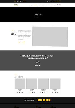 商務科技網站模板之關于我們界面