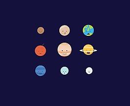 扁平化行星圖標素材