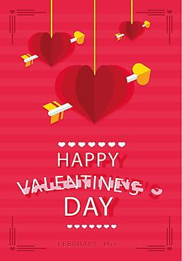 红色喜庆浪漫情人节海报