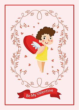 唯美浪漫情人節海報