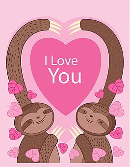 簡約浪漫情人節海報