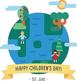 卡通六一儿童节png元素