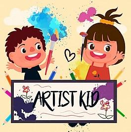 儿童节彩绘ai矢量素材下载