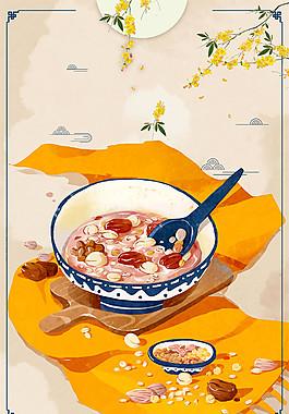 黄色精美腊八节海报背景设计