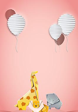 矢量卡通几何小动物气球海报背景