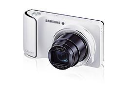 白色簡潔的相機jpg素材