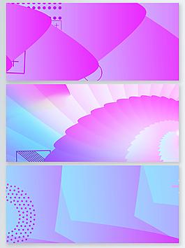 彩色流體漸變幾何