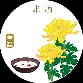 節日氣氛手繪菊花裝飾元素