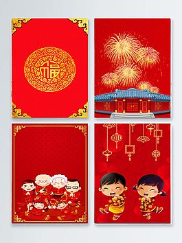 喜慶中國風新年背景設計圖