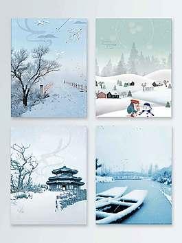 冬季旅行清新海報背景