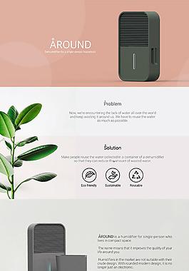 創意個性的家電除濕器jpg