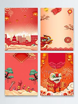 新春新年小年中國元素背景設計圖