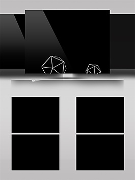 白色光束六芒星动态视频素材