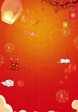 2018年狗年红色中国风商场促销海报