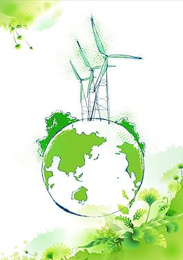 綠色環保植樹節海報背景設計