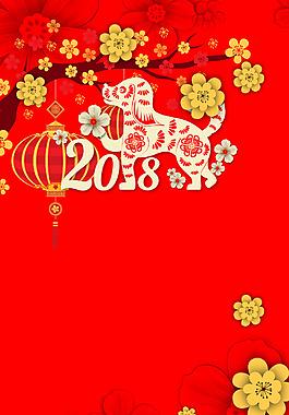 喜慶中國風立體剪紙元宵節海報背景