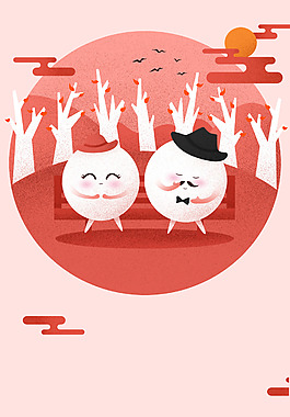 卡通喜慶元宵佳節海報設計