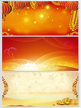春節背景海報設計背景圖