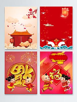 新春春節喜慶背景設計圖