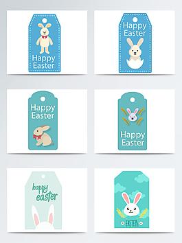 手繪兔子復活節吊牌