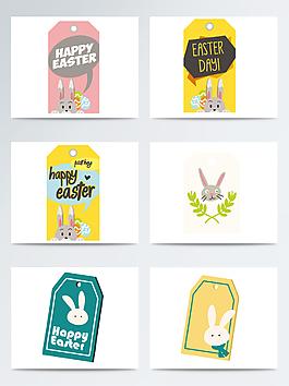 創意矢量兔子吊牌