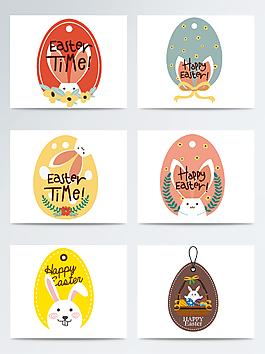 復活節兔子吊牌設計