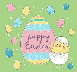 可愛復活節彩蛋和雞仔矢量圖