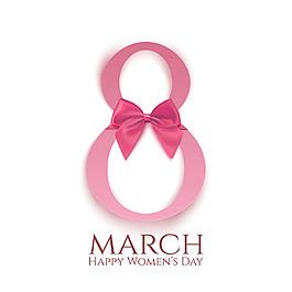 創意粉色38婦女節矢量素材