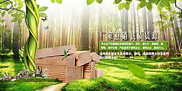 清爽潔凈綠地綠色陽光自然