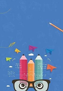 蓝色卡通文具开学季海报背景设计