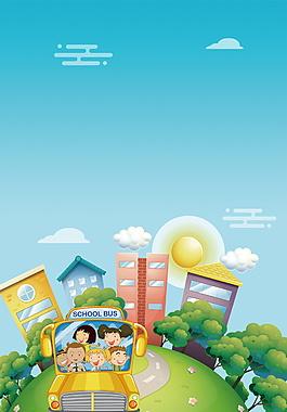 精美卡通開學季海報背景設計