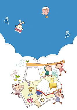 開學季廣告海報背景設計