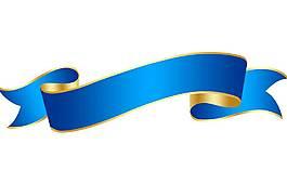 藍色飄帶彎曲png元素