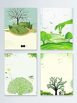 卡通手繪創意保護環境廣告背景